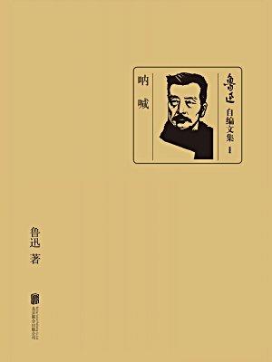 二维码中国结边框素材