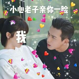 蔡徐坤是我老公