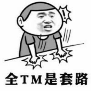 喜之郎果冻