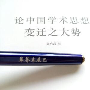 周文王姬昌
