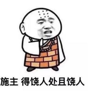 Pan   利伟