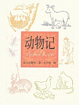 动物庄园·1984-乔治·奥威尔-外国小说