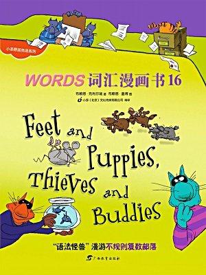 Words 词汇漫画书 16——不规则复数