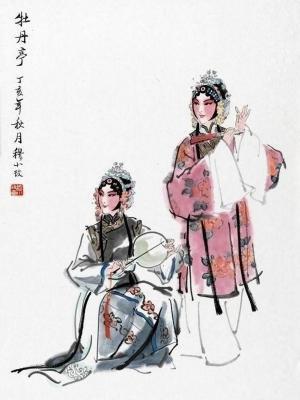 牡丹亭-汤显祖著