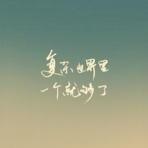 Taozy