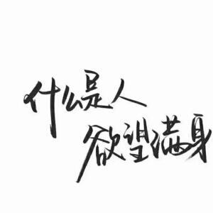 小说封面图片素材现霸道总裁代