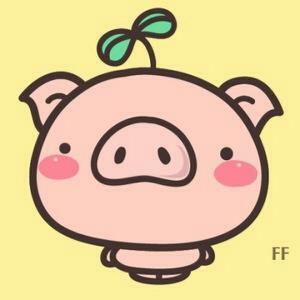聊天背景图粉色猪