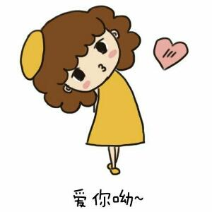 娜可桃Tao