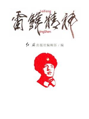 红旗文本框素材