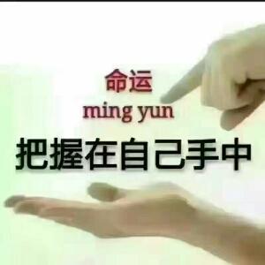 资医堂除疤祛痘祛斑内江店