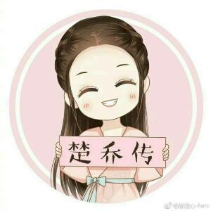 love颖宝