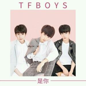 TFBOYS四叶草