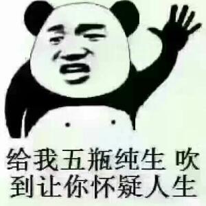 春城丶鹏鹏