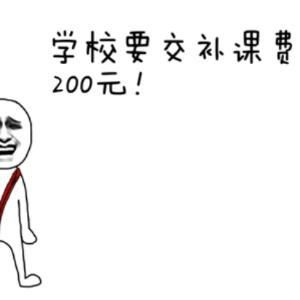 江湖百晓生
