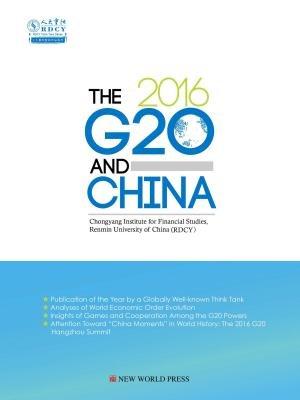 2016:G20与中国:英文
