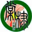 广州大学棠棣文学社