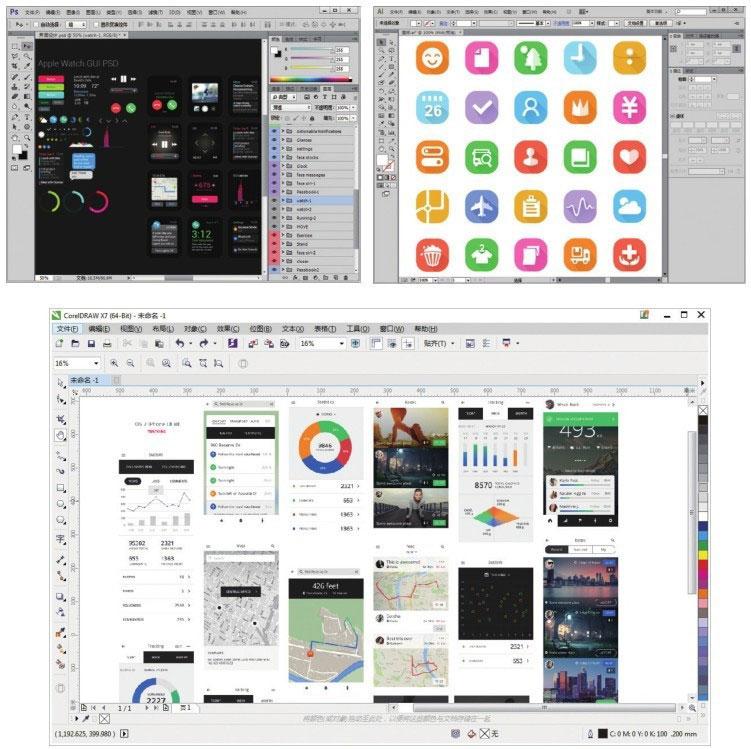 1.7UI界面设计软件的常用屋前庭院设计图图片