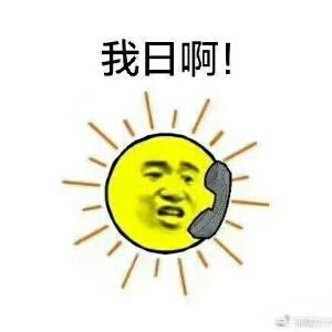 To丶若神