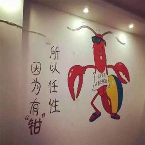 苦恼的小龙虾