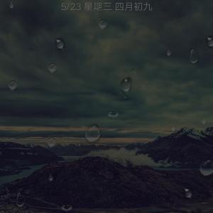 倾斜的天空
