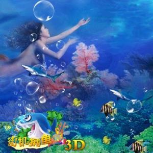 海底世界宾馆-海底世界画画大全图片/海底世界视频大