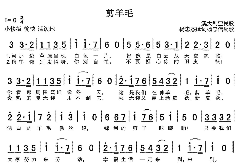 要求: (1)说明曲式名称,画出结构图示;(5分) (2)写出调式调性;(5分)