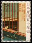 日本开国五十年史:美术小史