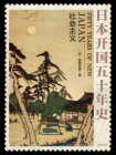 日本开国五十年史:社会主义
