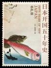 日本开国五十年史:水产业