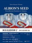 阿尔比恩的种子:美国文化的源与流[精品]