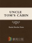 汤姆叔叔的小屋(英文版)