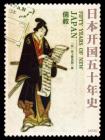 日本开国五十年史:儒教