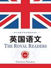 英国语文(全六册·英文原版)