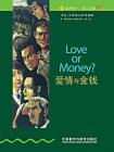 书虫·牛津英汉双语读物:爱情与金钱(1级 适合初1、初2年级)
