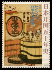 日本开国五十年史:日本人之体格