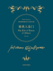 雅典人泰门-威廉 · 莎士比亚(William Shakespeare)[精品]
