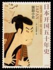 日本开国五十年史:国剧小史