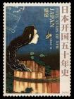 日本开国五十年史:结论