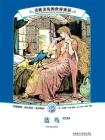 美轮美奂的世界童话:蓝鸟(英汉对照)(安德鲁·朗格十二卷本彩色童话故事全集)
