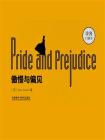 傲慢与偏见(Pride and Prejudice·英文原版)