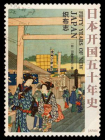日本开国五十年史:织布志