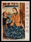 日本开国五十年史:基督教