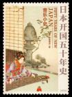 日本开国五十年史:音乐小史