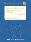 读懂中国农业农村农民(英文)