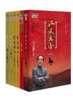王立群百家讲坛读史系列丛书(全六册)