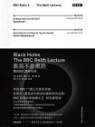 黑洞不是黑的 霍金BBC里斯讲演(继时间简史出版30年后霍金最新力作,凝缩霍金毕生对黑洞的洞见)