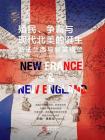 殖民、争霸与现代北美的诞生:新法兰西与新英格兰(华文全球史)
