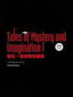 Tales of Mystery and Imagination爱伦·坡惊悚短篇集(英文原版)