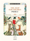 伊索寓言:THE AESOP FOR CHILDREN(英文朗读版)