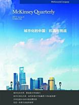城市化的中国